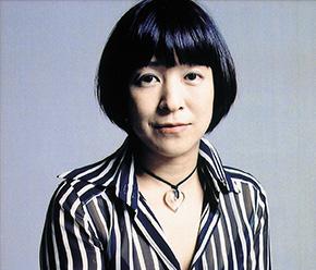 生駒 芳子